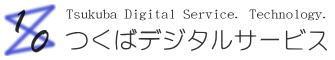 つくばデジタルサービス